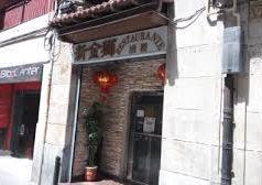 El León de Oro (Bilbao). El chino de los chinos