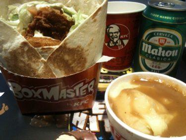Menú BoxMaster con puré de patata y cerveza mediana (foto: cuchillo)