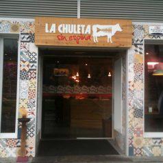 La Chuleta Sin Espina (Bilbao). Lo servido no satisface lo pagado