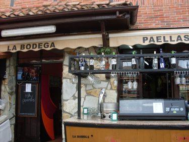 Fachada de La Bodega de Sidro, en Suances (foto: Susana)