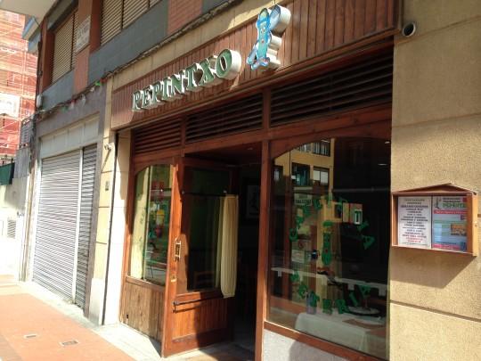 Fachada del restaurante vegetariano Pepintxo (foto: María Mora)