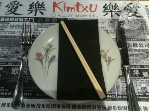 La mesa lista, en Kimtxu (foto: Cuchillo)