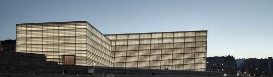 Habrá quien prefiera los rectángulos de Rafael Moneo (foto: kursaal.eus)
