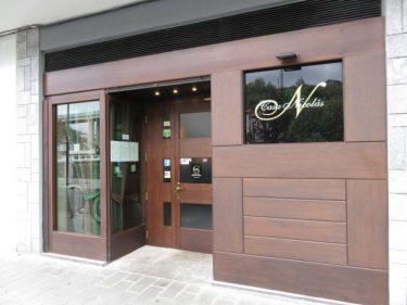 Fachada del restaurante Casa Nicolás, en Tolosa (foto: Cuchillo)