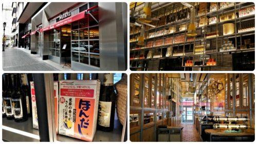 Fachada y detalles del interior del restaurante Panda (fotos: Cuchillo)