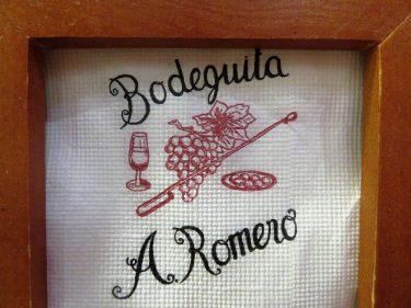 Así luce el servilletero de Bodeguita Antonio Romero (foto: Cuchillo)