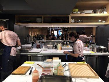 Vista desde la cocina vista de Topa Sukaldería (foto: Cuchillo)