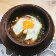 Pasillo de Humo (Mexico City). Oaxacan flavors in Condesa