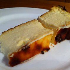 Tarta de queso La Viña (la receta). Para señalar en el mapa